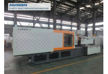 HX(*) 470-II Injection Molding Machine
