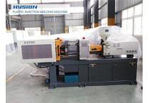 HX(*) 65 Injection Molding Machines