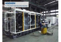 HX(*) 1250 Injection Molding Machine