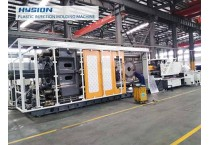 HX(*) 2500 Injection Molding Machine