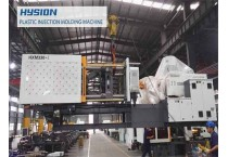 HX(*) 330-I Injection Molding Machines