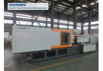 HX(*) 470-II Injection Molding Machine