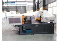 HX(*) 65 Injection Molding Machines