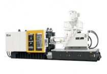 HX(*) 730-II Injection Molding Machine