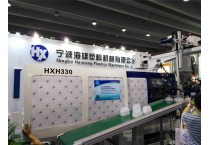 HXH 330 High Speed Injection Molding Machine